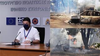 Live: Έκτακτη ενημέρωση από Χαρδαλιά για τις φωτιές σε Σταμάτα, Ροδόπολη και Διόνυσο