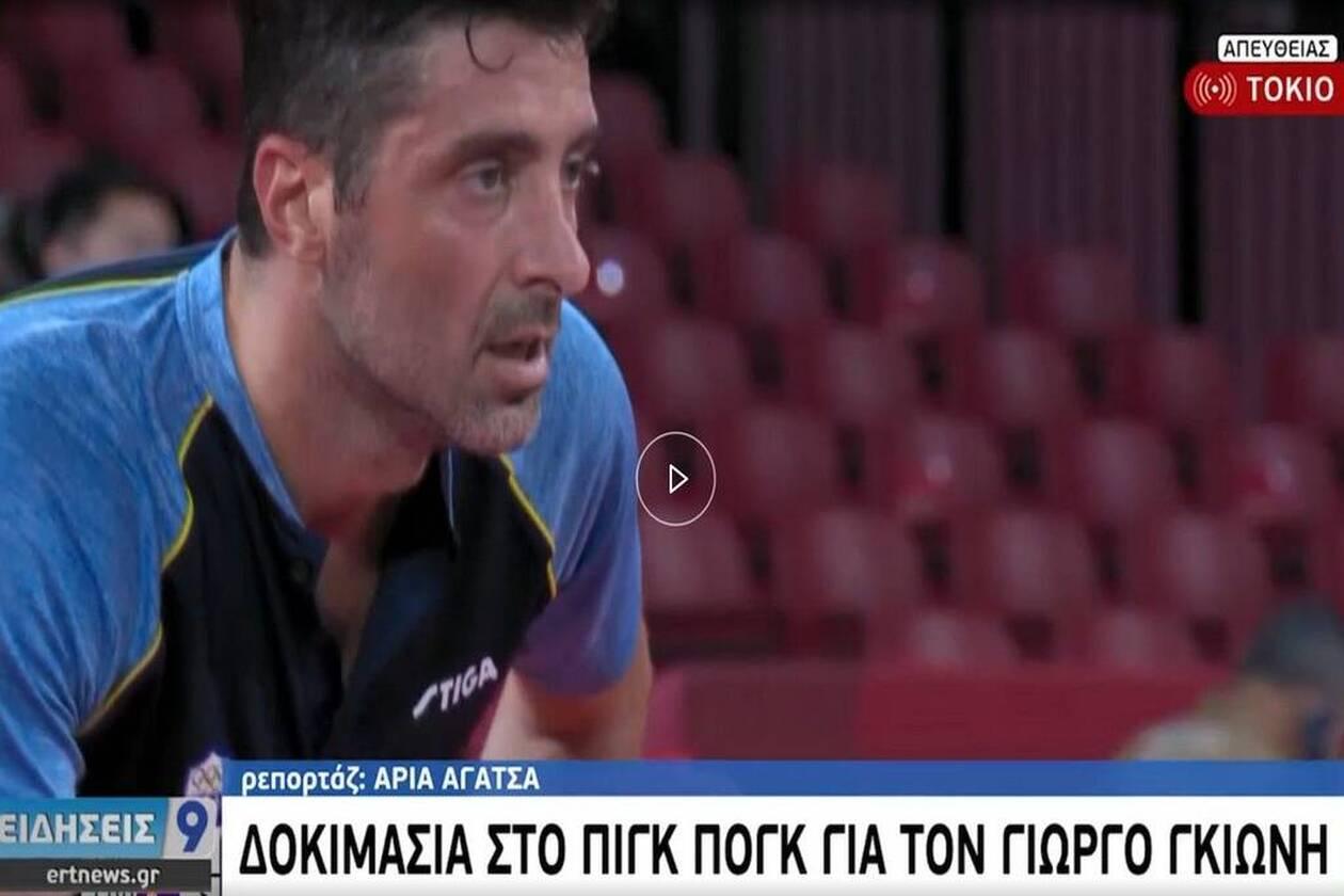 https://cdn.cnngreece.gr/media/news/2021/07/27/275806/photos/snapshot/GkionisGafa06.jpg