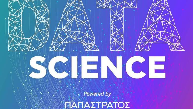 Μεγάλη συνεργασία για το ReGeneration και την Παπαστράτος με νέα ακαδημία στον κλάδο των δεδομένων
