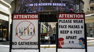 ΗΠΑ - CDC: Ξανά με μάσκα οι εμβολιασμένοι σε κλειστούς χώρους λόγω μετάλλαξης Δέλτα