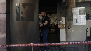 Ανάληψη ευθύνης για την επίθεση στα καταστήματα της συζύγου του Ν. Χαρδαλιά