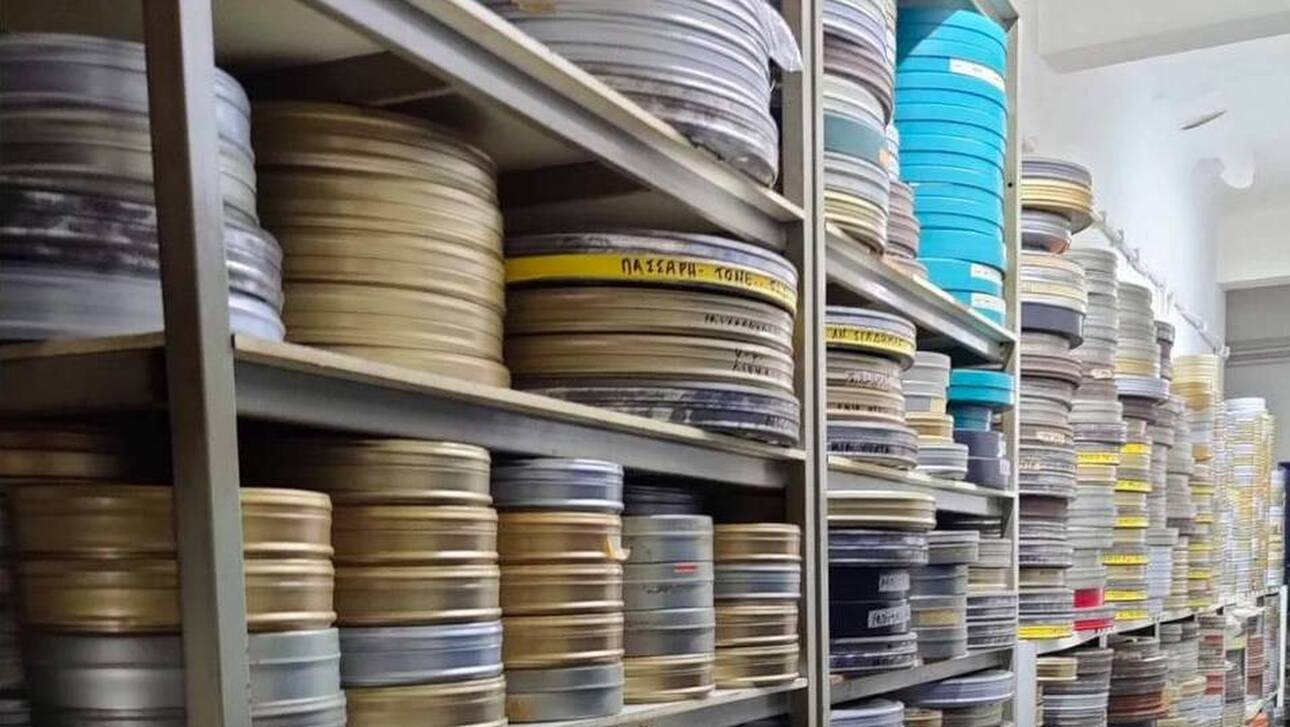 Πώς διασώθηκε ένα μεγάλο και ιδιαίτερης αξίας κομμάτι του ελληνικού κινηματογράφου