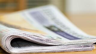 Κομισιόν: Οικονομική ενίσχυση σε ελληνικά ΜΜΕ που επλήγησαν από τον κορωνοϊό