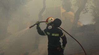 Πολιτική Προστασία: Σε υψηλό κίνδυνο πυρκαγιάς τέσσερις περιοχές την Πέμπτη