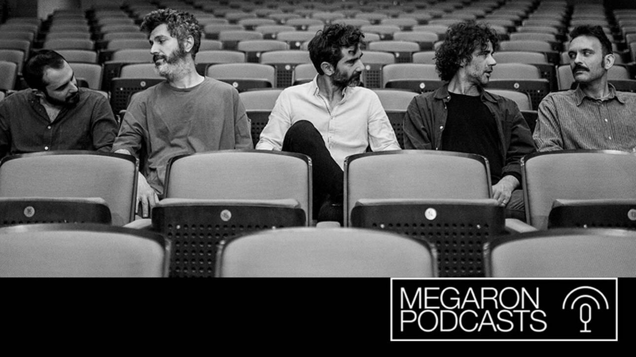 Τα Megaron Podcasts μας κρατούν συντροφιά αυτό το καλοκαίρι