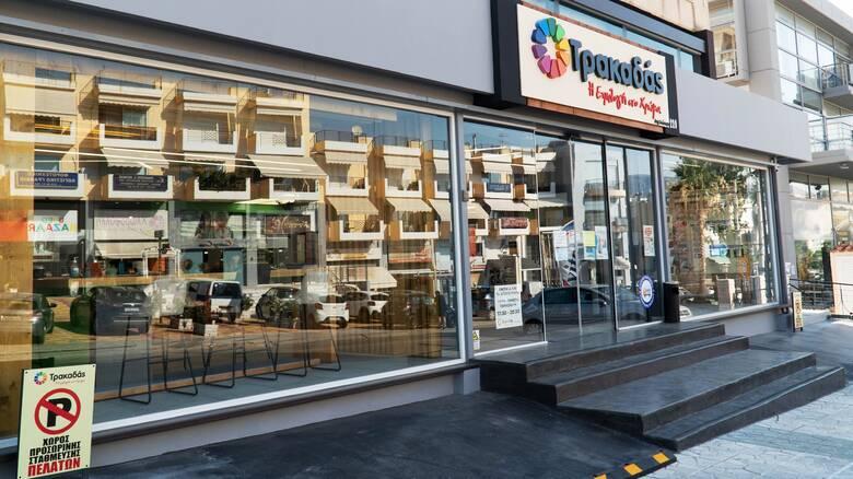 Τρακαδάς: Νέο κατάστημα Γλυφάδας