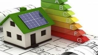 «Εξοικονομώ»: Το φθινόπωρο το νέο πρόγραμμα με επιδοτήσεις ενεργειακής αναβάθμισης έως 75%
