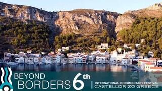6ο Διεθνές Φεστιβάλ Ντοκιμαντέρ Καστελορίζου: Οι ταινίες του διαγωνιστικού τμήματος