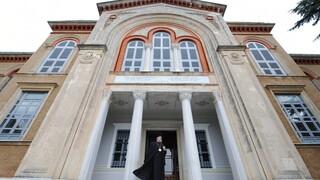 Στέιτ Ντιπάρτμεντ προς Ερντογάν: «Ανοίξτε» τη Θεολογική Σχολή της Χάλκης