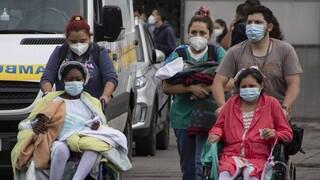 Χιλή- Κορωνοϊός: 1.383 κρούσματα και 119 θανάτους ανακοίνωσαν οι αρχές