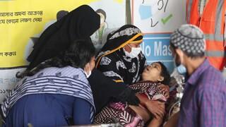 Κορωνοϊός- Μπανγκλαντές: Πάνω από 15.000 κρούσματα και 230 θανάτους κατέγραψε η χώρα
