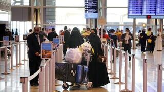 Σαουδική Αραβία: Άνοιγμα συνόρων για εμβολιασμένους που έχουν τουριστική βίζα από την 1η Αυγούστου