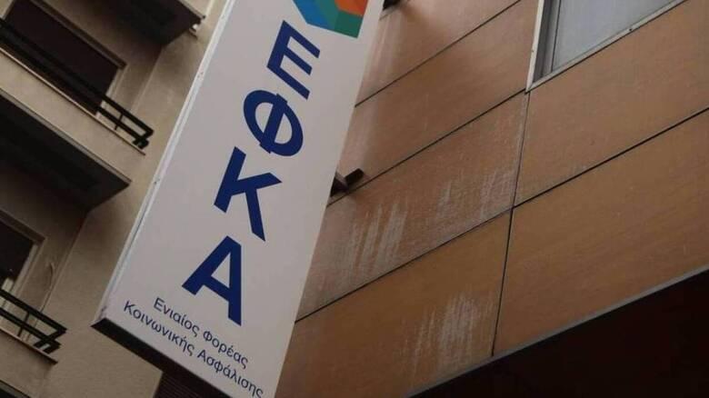 e-ΕΦΚΑ: Επεκτείνεται το μέτρο των ηλεκτρονικών ραντεβού σε υποθέσεις του ΕΤΕΑΕΠ