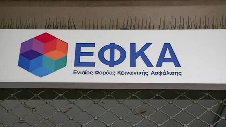 ΕΦΚΑ: Παράταση για τις συντάξεις αναπηρίας και προνοιακές παροχές