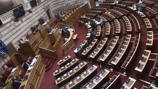 Μέτρα για την καταπολέμηση του trafficking κατέθεσαν οι αρμόδιοι υπουργοί στη Βουλή
