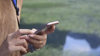 ΕΟΠΥΥ: Ενημέρωση με SMS για κάθε πράξη που εκτελείται στον ΑΜΚΑ