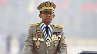 Εκλογές υπόσχεται ο επικεφαλής του στρατιωτικού καθεστώτος στη Μιανμάρ