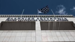 ΕΛ.ΑΣ.: Καμία εμπλοκή ελληνικών δυνάμεων στο φερόμενο περιστατικό στον Έβρο