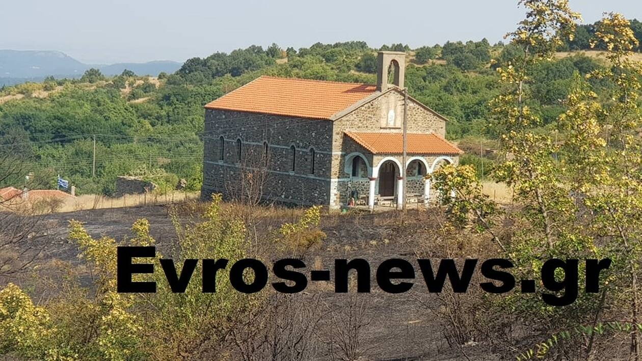 https://cdn.cnngreece.gr/media/news/2021/08/01/276423/photos/snapshot/evros1.jpg