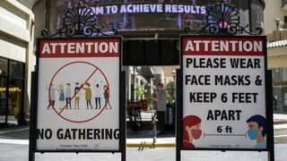 CDC: Τεστ και για τους πλήρως εμβολιασμένους μετά την επαφή τους με κρούσμα κορωνοϊού