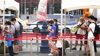 Νότια Κορέα- Κορωνοϊός: Τα κρούσματα ξεπέρασαν το όριο των 200.000