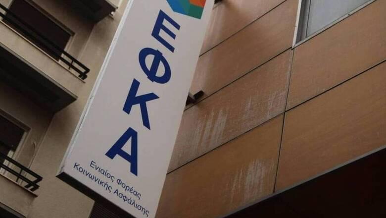 e-ΕΦΚΑ: Επτά σύγχρονες και άμεσα προσβάσιμες ηλεκτρονικές υπηρεσίες για τους οφειλέτες