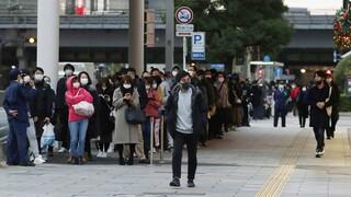 Ραγδαία αύξηση των κρουσμάτων στην Ιαπωνία: Μόνο οι σοβαρά ασθενείς θα διακομίζονται στα νοσοκομεία