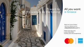 Mastercard-ΕΟΤ: Για δεύτερη συνεχόμενη χρονιά αναδεικνύουν τον ελληνικό τουρισμό σε διεθνείς αγορές