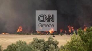 Φωτιά: Εκκενώθηκαν Βαρυμπόμπη, Αδάμες και Θρακομακεδόνες - Επιχειρήσεις για απεγκλωβισμούς