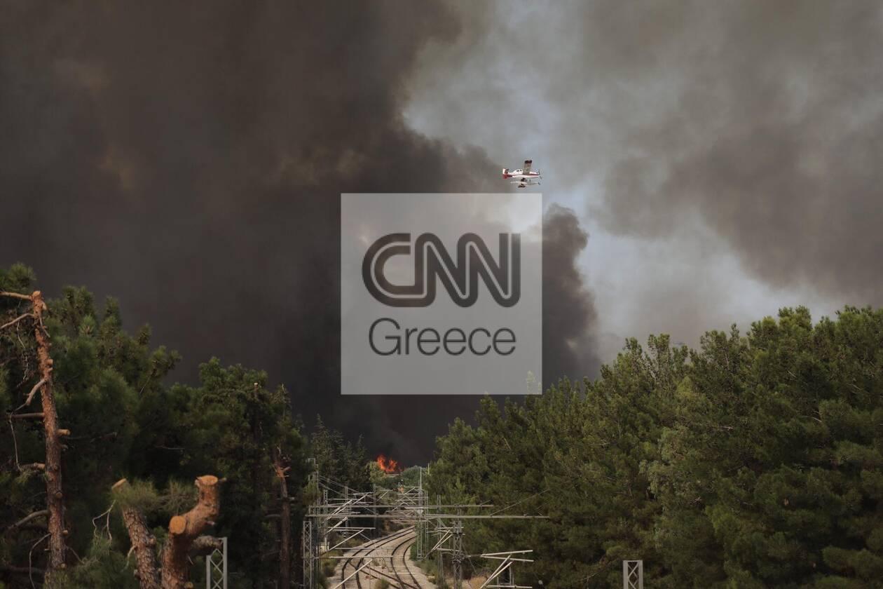 https://cdn.cnngreece.gr/media/news/2021/08/03/276680/photos/snapshot/dekeleia2.jpg