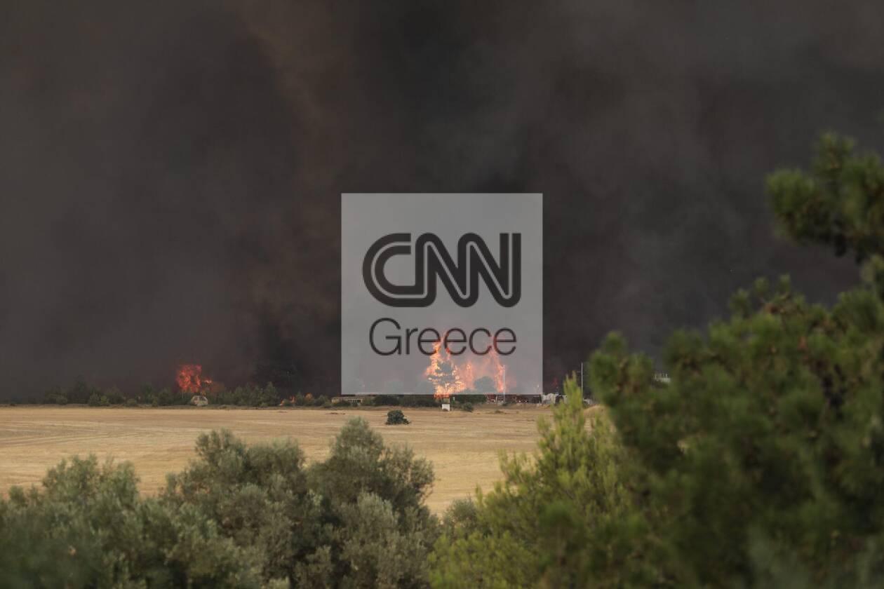 https://cdn.cnngreece.gr/media/news/2021/08/03/276680/photos/snapshot/dekeleia4.jpg