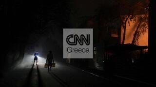 Φωτιά Βαρυμπόμπη: Σε επιφυλακή η ΕΛ.ΑΣ. - Φιλοξενία στους πυρόπληκτους από ξενοδοχεία της Αθήνας
