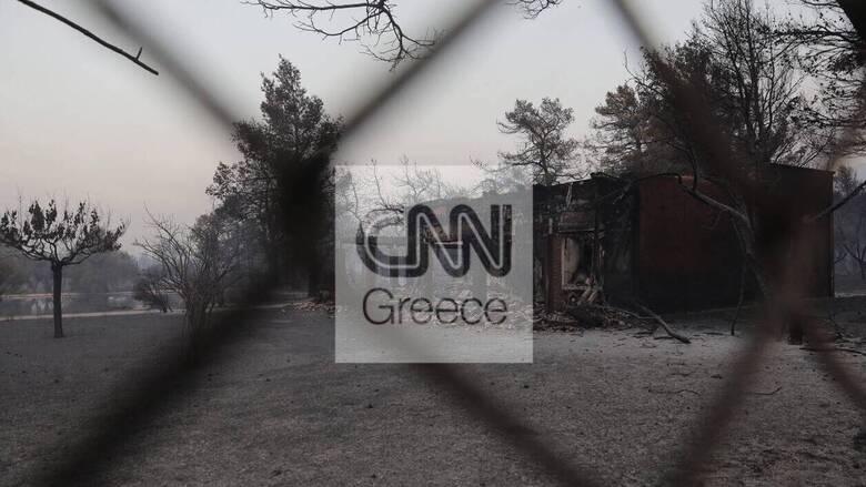 Λέκκας για τη φωτιά στη Βαρυμπόμπη: Γιατί επεκτάθηκαν επικίνδυνα οι φλόγες