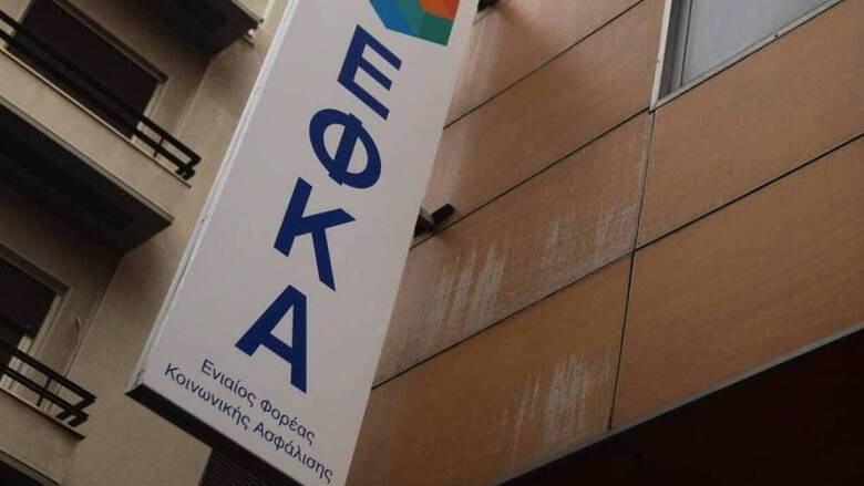e-ΕΦΚΑ: Επτά χρήσιμες ηλεκτρονικές υπηρεσίες για τους οφειλέτες
