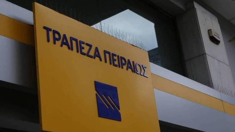 Τράπεζα Πειραιώς: Κέρδη προ φόρων 358 εκατ. ευρώ στο πρώτο εξάμηνο 2021