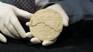 Βαβυλωνιακή πήλινη πλάκα 3.700 ετών περιέχει το αρχαιότερο δείγμα εφαρμοσμένης γεωμετρίας