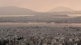 Χαμηλή η ποιότητα του αέρα - Μικροσωματίδια από τις φωτιές και αφρικανική σκόνη
