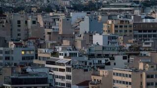 «Εξοικονομώ»: Νέο πρόγραμμα με επιδοτήσεις ενεργειακής αναβάθμισης έως 75%