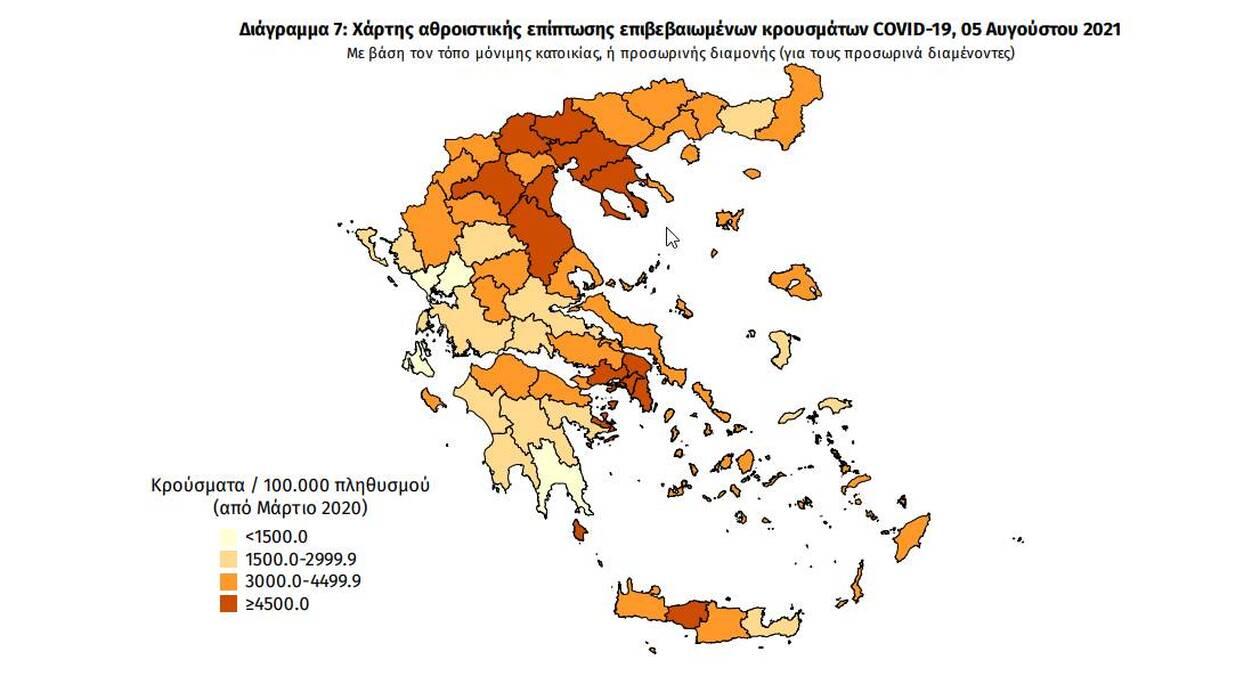 https://cdn.cnngreece.gr/media/news/2021/08/05/276902/photos/snapshot/krou-7.jpg
