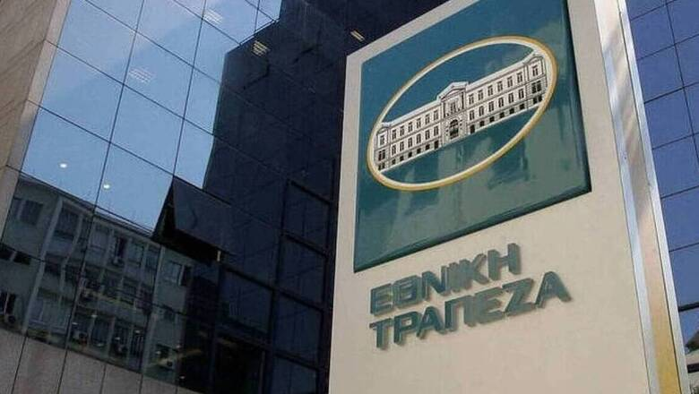 Εθνική Τράπεζα: Στα 622 εκατ. ευρώ τα καθαρά κέρδη στο πρώτο εξάμηνο 2021