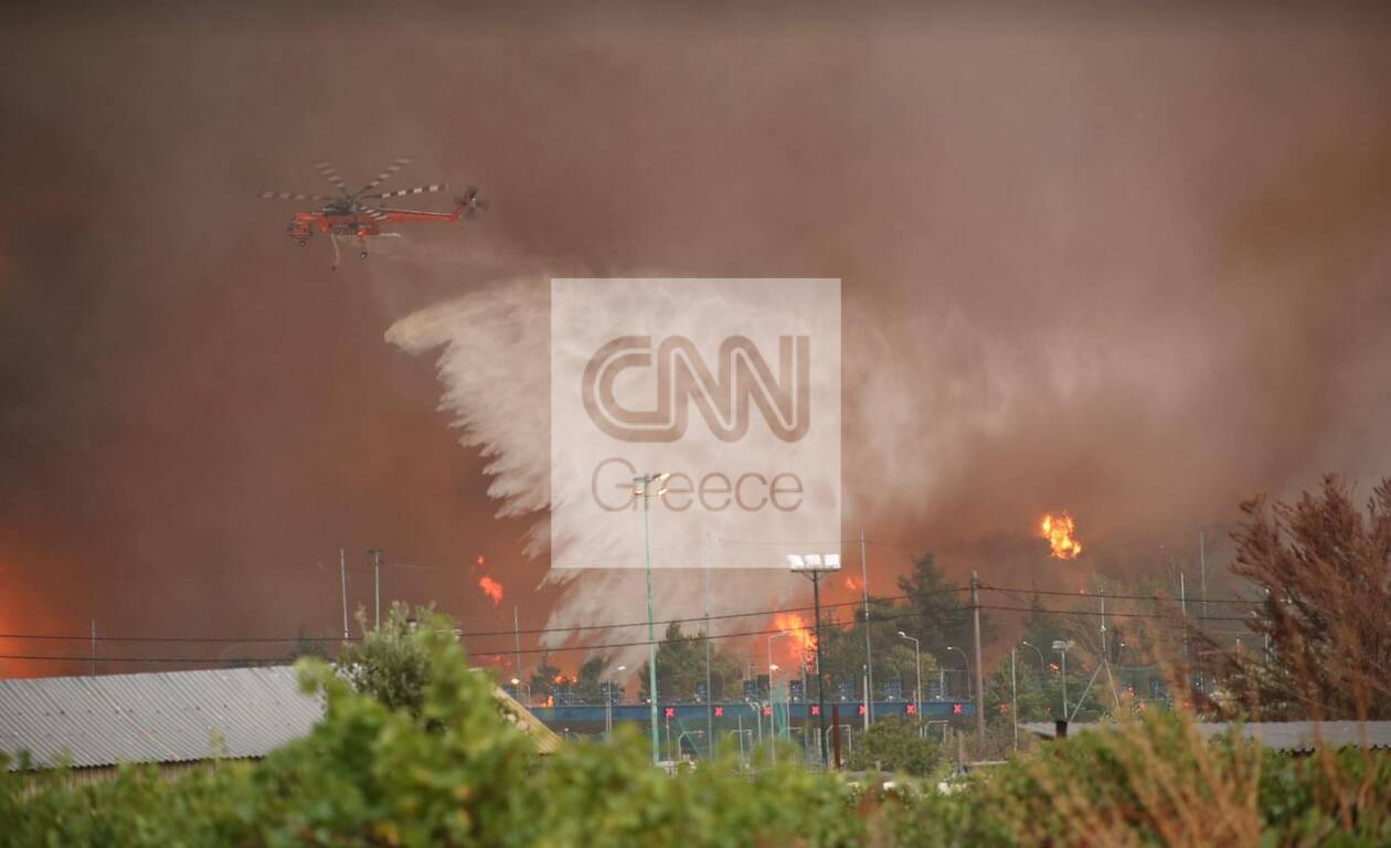 https://cdn.cnngreece.gr/media/news/2021/08/05/276913/photos/snapshot/diodia5.jpg