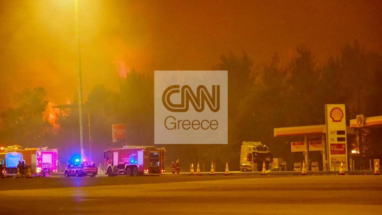 https://cdn.cnngreece.gr/media/news/2021/08/06/276940/photos/snapshot/610c2b679700f.jpg