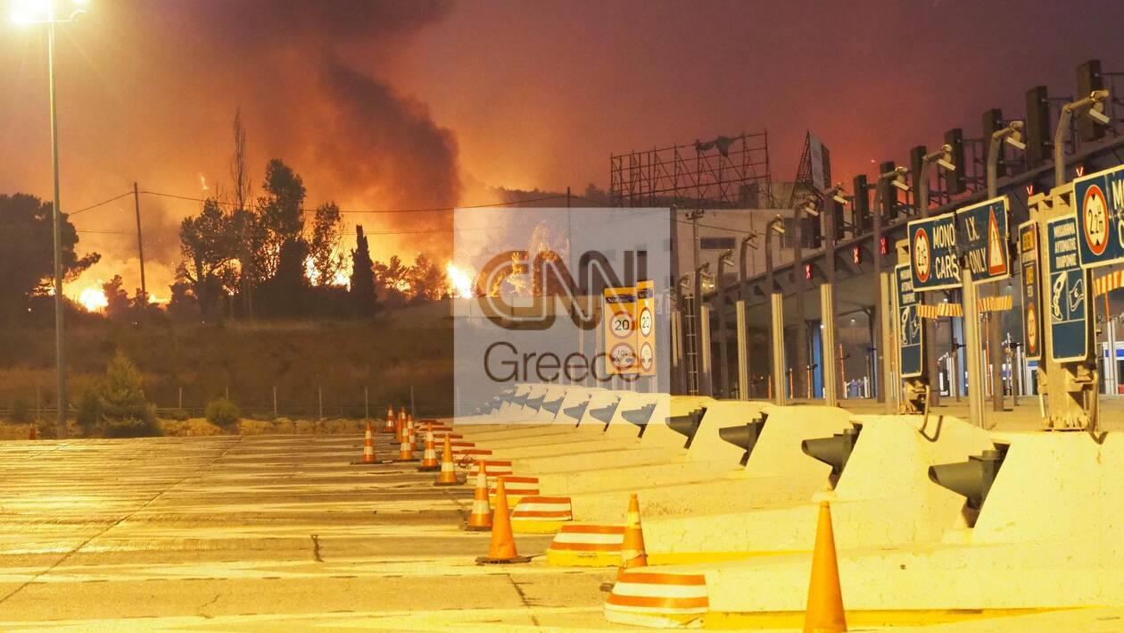 https://cdn.cnngreece.gr/media/news/2021/08/06/276940/photos/snapshot/610c2b6a3db29.jpg