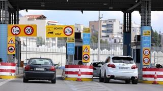 Φωτιά Αττική: Χωρίς διόδια η Αττική Οδός - Kλειστή η Εθνική Οδός στην Αθηνών-Λαμίας