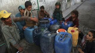Αφγανιστάν: Αντιμέτωποι με την πείνα εκατομμύρια άνθρωποι στη χώρα