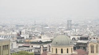 Λεκανοπέδιο Αττικής: Νέα αύξηση στα μικροσωματίδια της ατμόσφαιρας λόγω των πυρκαγιών