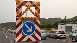 Τρίπολη: Κλειστό τμήμα του αυτοκινητόδρομου Κορίνθου – Τρίπολης – Καλαμάτας λόγω φωτιάς