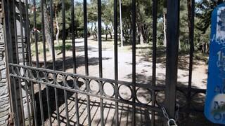 Συλλήψεις για απόπειρες εμπρησμού σε άλση στο Γκύζη και το Πέραμα