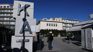ΚΑΤ: Ισραηλινός πυροσβέστης μεταφέρθηκε στο Σισμανόγλειο - Στη ΜΕΘ δύο εθελοντές
