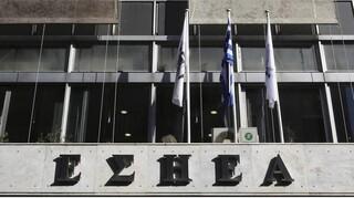 Πυρκαγιές: Επιστολή διαμαρτυρίας της ΕΣΗΕΑ στην Πελώνη για την έλλειψη ενημέρωσης
